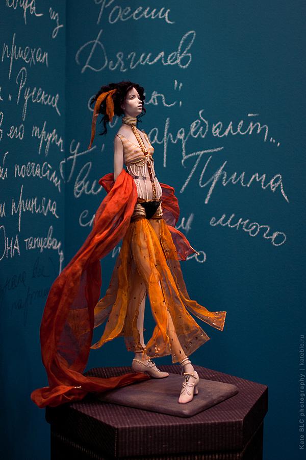 Наталья Победина