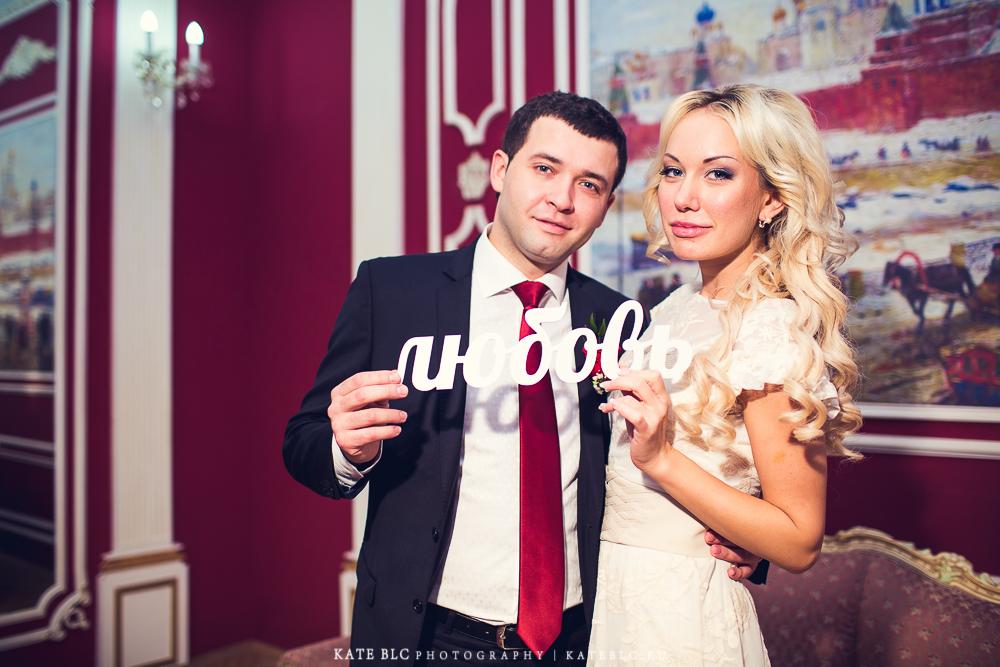 Свадебная фотосессия. Фотограф Катрин Белоцерковская, kateblc.ru