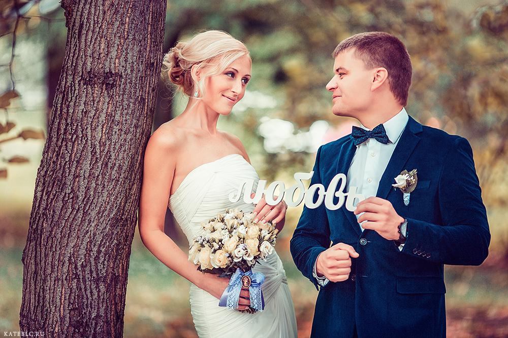 Фотосессия для жениха и невесты в Москве