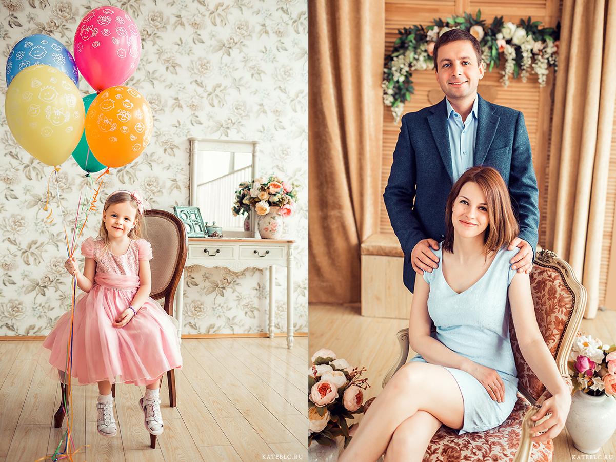 Фотосессия для семьи в фотостудии. Семейный фотограф Катрин Белоцерковская