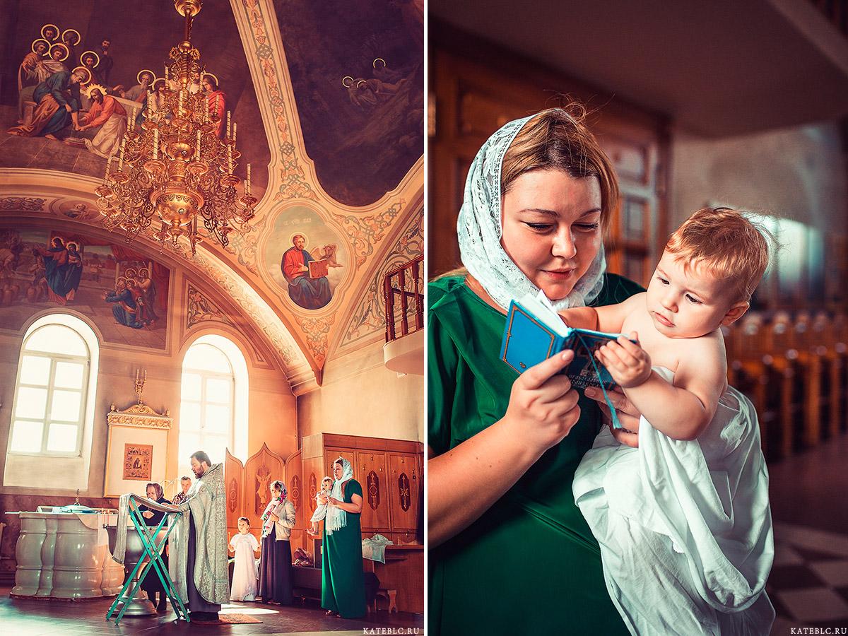 Храм в домодедово. Фотосессия крещения