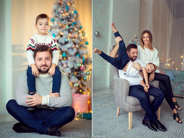 Семейная фотосессия в Москве. Папа и сын в студии. Фотограф в Москве Катрин Белоцерковская