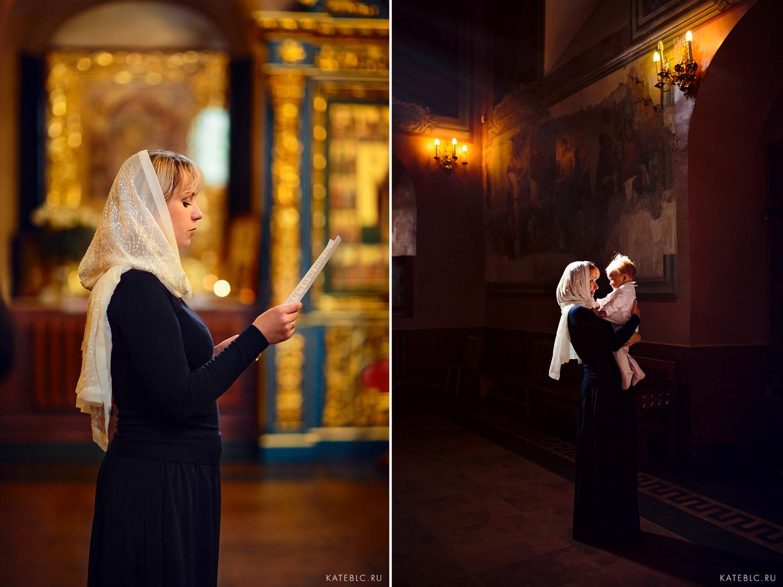 Фотосъемка крещения в Москве. Детский и семейный фотограф