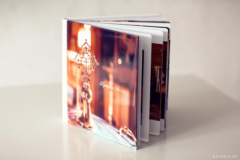 фотокнига на крещение, фотосъемка таинства крещения
