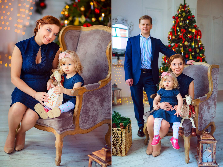 Новогодняя фотосессия для семьи. Семейный фотограф Катрин Белоцерковская kateblc.ru