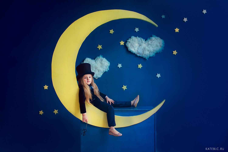фотосессия с луной для детей в студии
