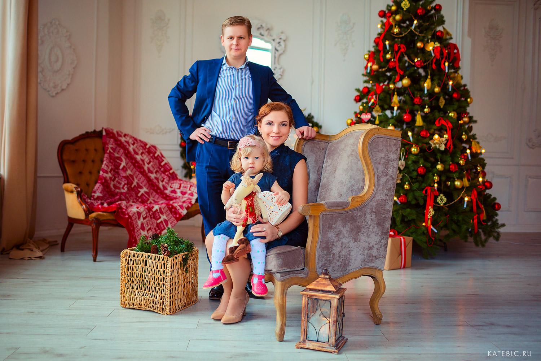 Фотосессия на новый год в фотостудии в москве. Семейный фотограф Катрин Белоцерковская kateblc.ru