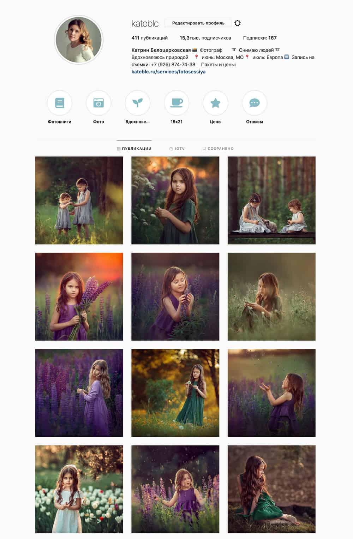 инстаграм детского фотографа, семейный фотограф москва